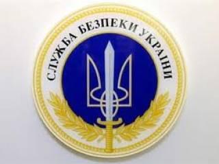 СБУ назвало фейком обвинения российской власти