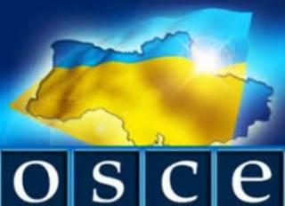 Наблюдатели ОБСЕ готовы работать на Донбассе, но нет гарантий безопасности