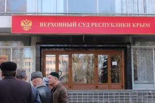 «Пострадавшие» от действий Чийгоза в Крыму свидетельствуют не так, как хотелось бы судьям