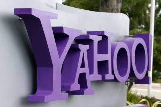 СМИ пронюхали о специальной программе, анализирующей все письма Yahoo