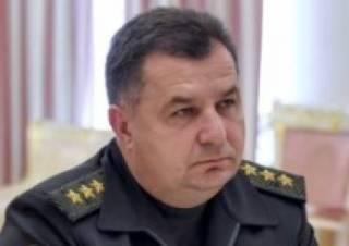 Решить проблему с РФ только военным путем невозможно, - Полторак