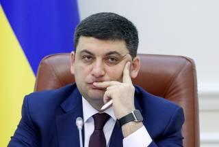 Гройсман: Возможности Украины - лучшие в Европе, а возможно и в мире