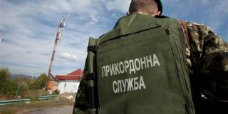Украинские погранцы готовы к визовому режиму с Россией