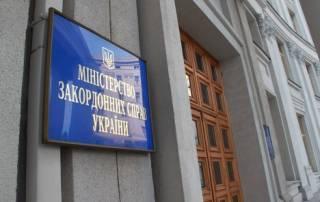 МИД Украины  выражает РФ ноту протеста в связи с задержанием Сущенко