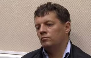 Сущенко передали в СИЗО вещи первой необходимости