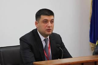 Гройсман: Нужно определиться, какую модель рынка земель внедрять в Украине