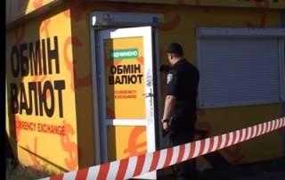 В Чернигове неизвестные сдали в обменники 100 тыс. фальшивых рублей
