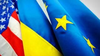 Текущая роль Украины в западном блоке