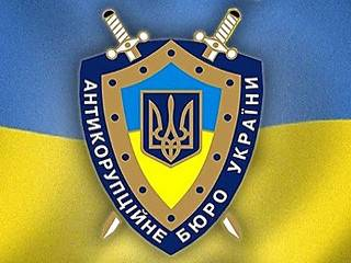 Аваков по приглашению посетил НАБУ