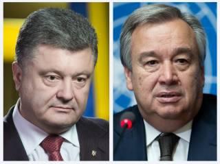 Порошенко пообщался с главным претендентом на пост Генерального секретаря ООН