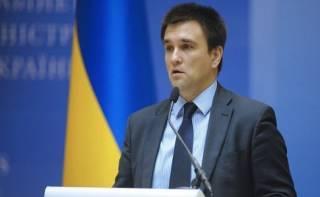 Украина думает над выходом из СНГ, — Климкин