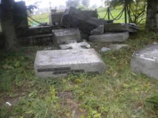 Пророссийские вандалы осквернили в Польше могилу воинов УПА