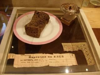 В Петербурге регламентировали нормы выдачи хлеба. На случай войны