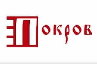 В Киеве на кинофестивале «Покров» 12 октября украинские исследователи презентуют фильм о Паисии Величковском