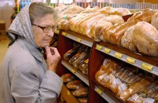 Чиновники рассказали, какая инфляция ждет нас в ближайшее время