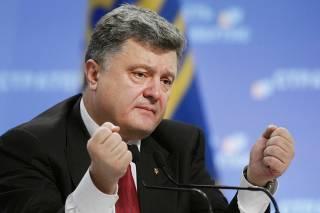 Порошенко: Профицит местных бюджетов составил 32 млрд грн