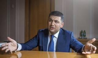 Гройсман: Изменения в «Закон Савченко» должны быть приняты на следующей неделе