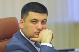 Гройсман уверяет, что сделает Украину энергетически независимой