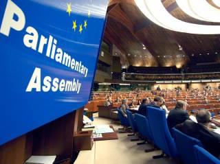 Сегодня ПАСЕ обсудит ситуацию в Украине