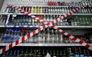 Отныне алкоголь ночью в Киеве не купишь