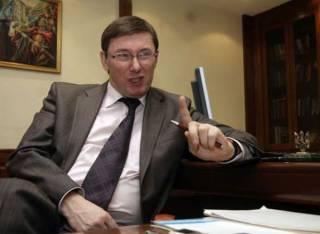 Луценко: Ключевым аспектом в борьбе с коррупцией является наступление на нее широким фронтом