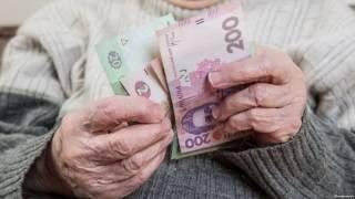 С 1 декабря в Украине поднимут пенсии. Правда, не сильно, и не для всех