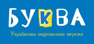 В «Букве» эпатажный украинский ведущий будет читать в оригинале не менее эпатажную английскую классику