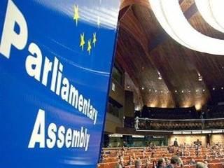 ПАСЕ приняла две жестких резолюции в поддержку Украины