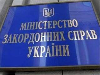 В МИД подтвердили информацию о задержании в Испании команды украинских моряков