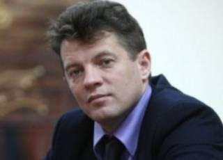 Сущенко могут признать политзаключенным
