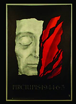 В Мистецьком Арсенале покажут уникальные литовские художественные плакаты