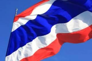 Скончался король Таиланда. В стране объявлен годовой траур