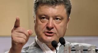 Порошенко: Украина уже может создать профессиональную армию