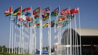 Мальдивы объявили о выходе из состава Cодружества наций
