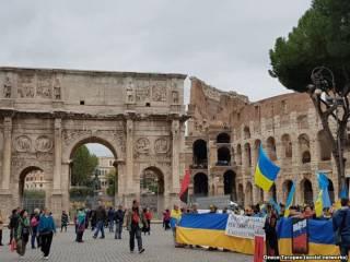 Жители Рима поднялись в защиту Украины