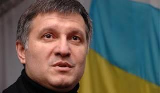 Аваков рассказал, сколько будут получать офицеры полиции