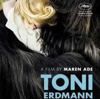 «Тони Эрдманн»: одиночество в сетях бизнеса