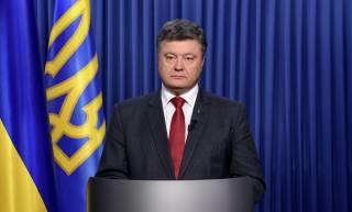 Порошенко просит нардепов принять закон о спецконфискации