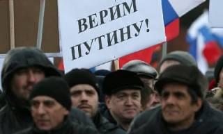 Этот новый смелый «русский мир»