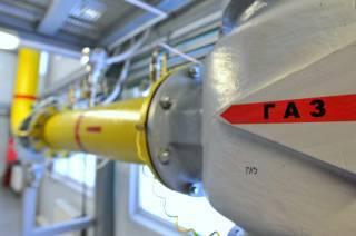 Россия опять отказала Украине в скидке на газ