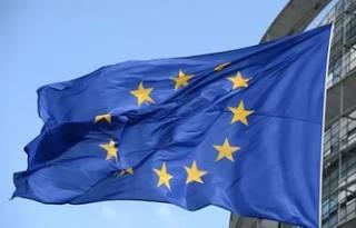 ЕС запустит программу реформирования госслужбы в Украине