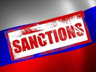Кремлю не нравится, что против него вводят все новые и новые санкции