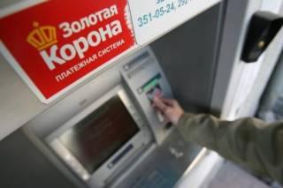 В Украине запретили все российские платежные системы