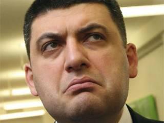 Гройсман похвалил Яценюка, призвал торговать стратегическими предприятиями и профинансировать, наконец, ATR