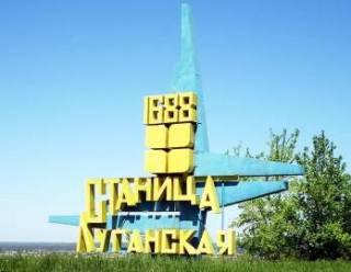 Украинская сторона не спешит отводить войска из Станицы Луганской