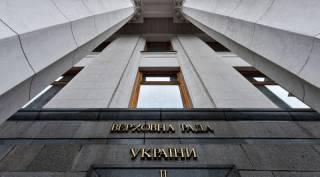 В УПЦ описали схему церковного рейдерства и призвали депутатов не узаконивать ее
