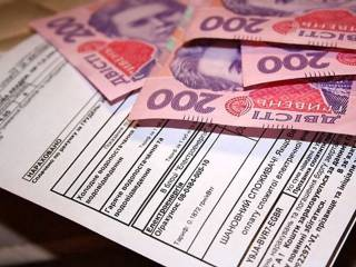 Кабмин: Никаких повышений платы за «коммуналку» не предполагается