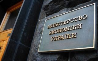 Минэкономразвития: ProZorro сэкономила более 5 млрд гривен