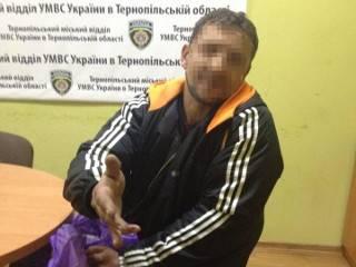 Тернопольский вор при задержании съел фотографию из своего паспорта