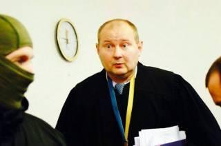 Украина просит Интерпол объявить Чауса в международный розыск